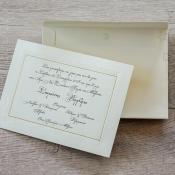 Προσκλητήριο γάμου typostar* κωδ. 1240