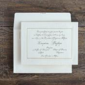 Προσκλητήριο γάμου typostar κωδ. 1400