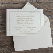 Προσκλητήριο γάμου typostar κωδ. 5820